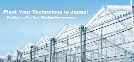 Greenhouse Horticulture & Plant Factory Exhibition/Conference, Japan Tokyo